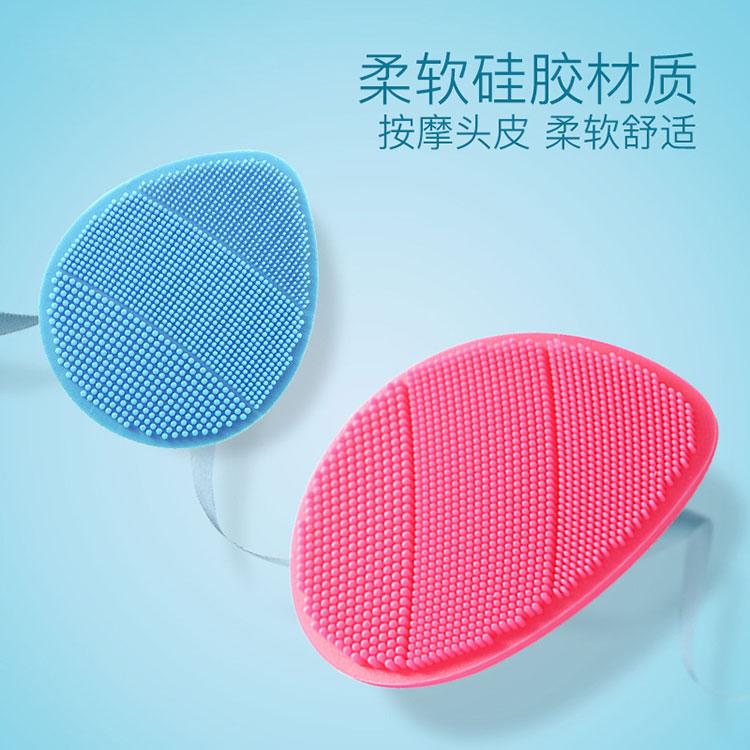 手动硅胶洗脸仪洁面刷