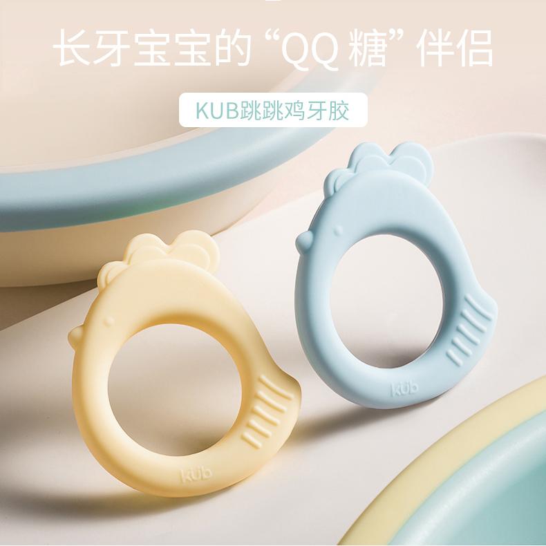 硅胶牙胶真的安全吗?对宝宝有没有伤害