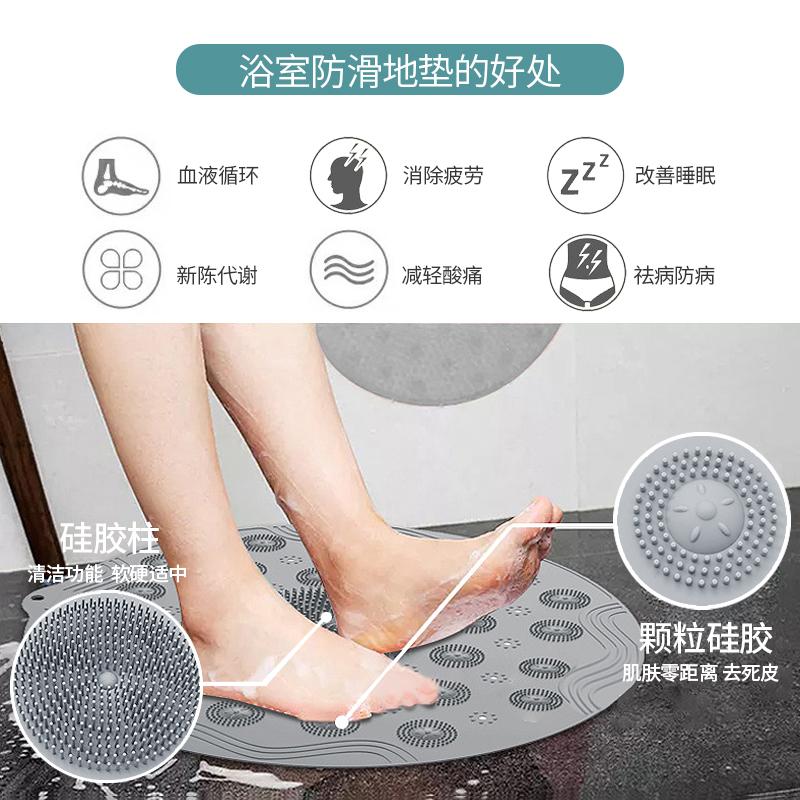 硅胶浴室防滑按摩脚垫