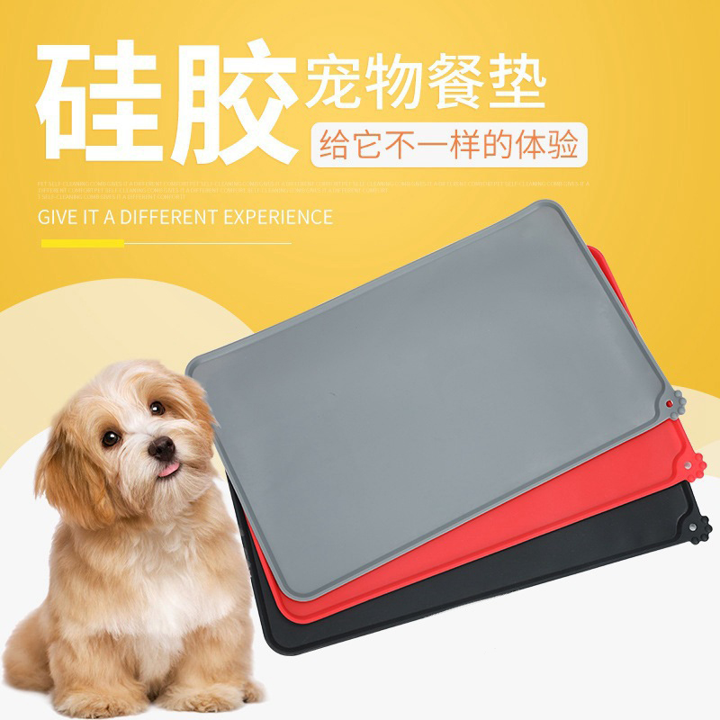 加工定制硅胶宠物垫 狗爪垫 防水宠物垫 猫狗食具餐垫宠物汽车垫
