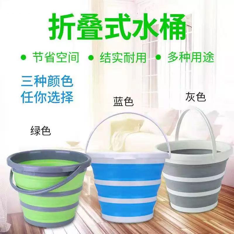 10L多功能硅胶折叠桶 车载便携式洗车水桶 户外钓鱼硅胶桶折叠饵料盆