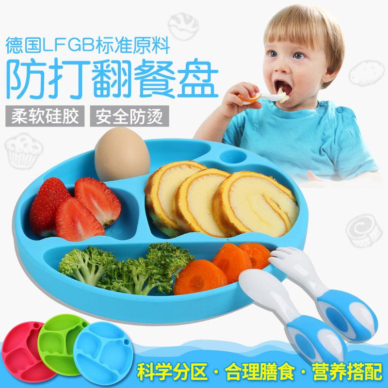 宝宝餐盘硅胶分格盘防摔一体婴儿童餐具套装便携辅食吸盘碗