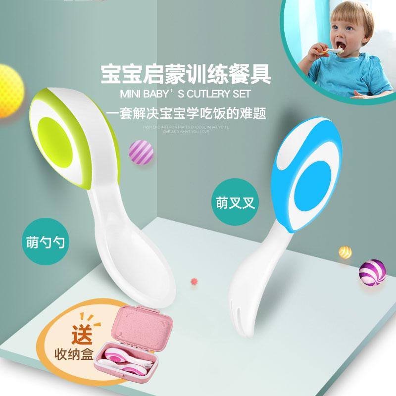 婴儿宝宝学吃饭训练勺子防摔防烫儿童短柄创意可爱辅食餐具
