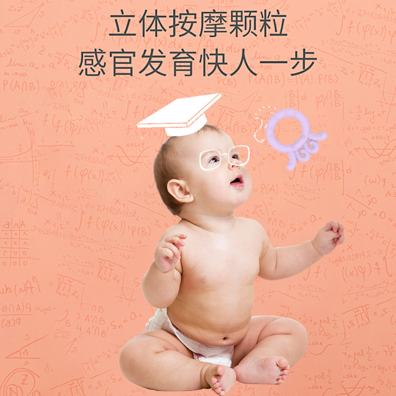 可水煮牙胶婴儿玩具宝宝0-1岁章鱼牙胶新生幼儿益智可咬章鱼牙胶