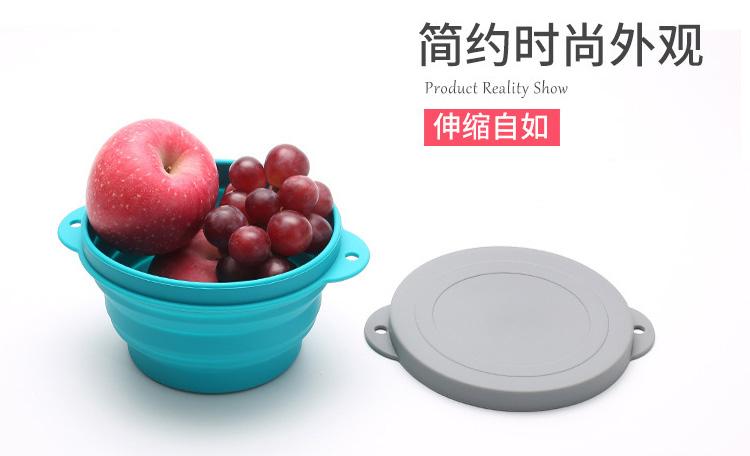 圆形带盖折叠饭盒硅胶碗