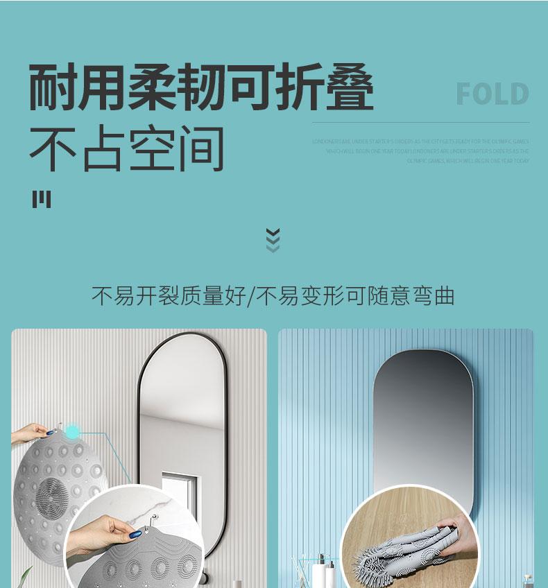 最终-浴室防滑地垫子_07.jpg